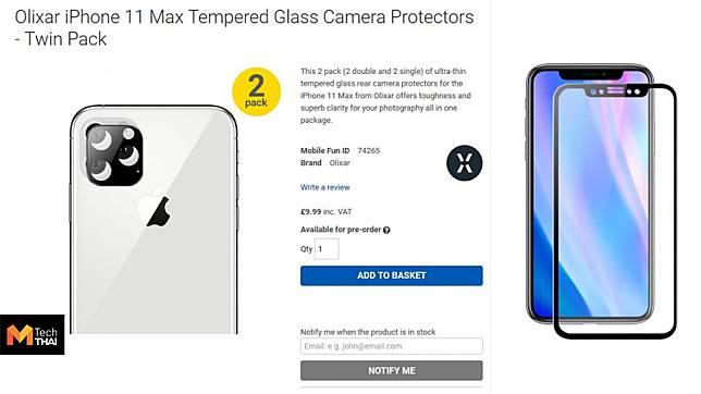 หลุดภาพฟิล์มกันรอย iPhone 11 ยืนยันยังใช้ดีไซน์เดิม