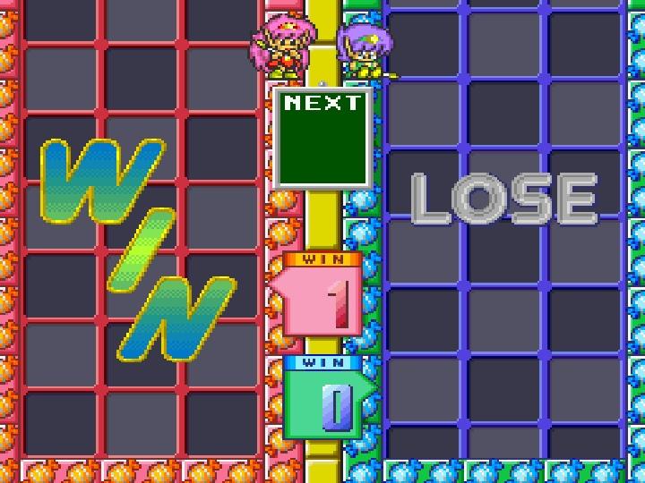 遊戲結果後勝利與落敗方角色都會出現可愛的動畫演出。