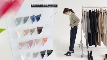 韓網瘋傳「穿衣顏色」心理測驗!穿搭色看出內在性格、心理狀態,愛穿粉紅色的人最療癒