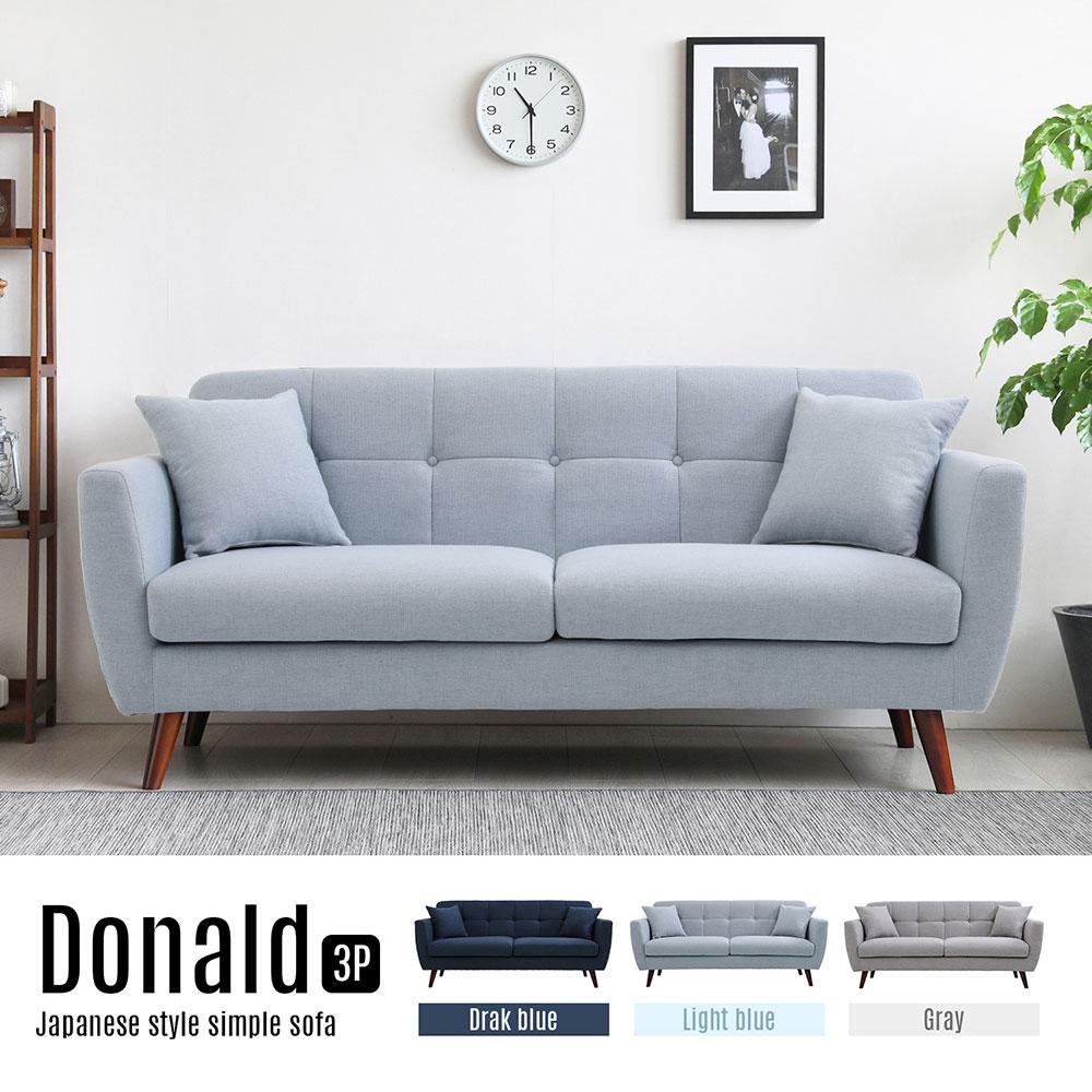 打造優質居家都會氛圍 蓬柔背靠,舒適體驗 舒適的大面積椅座設計