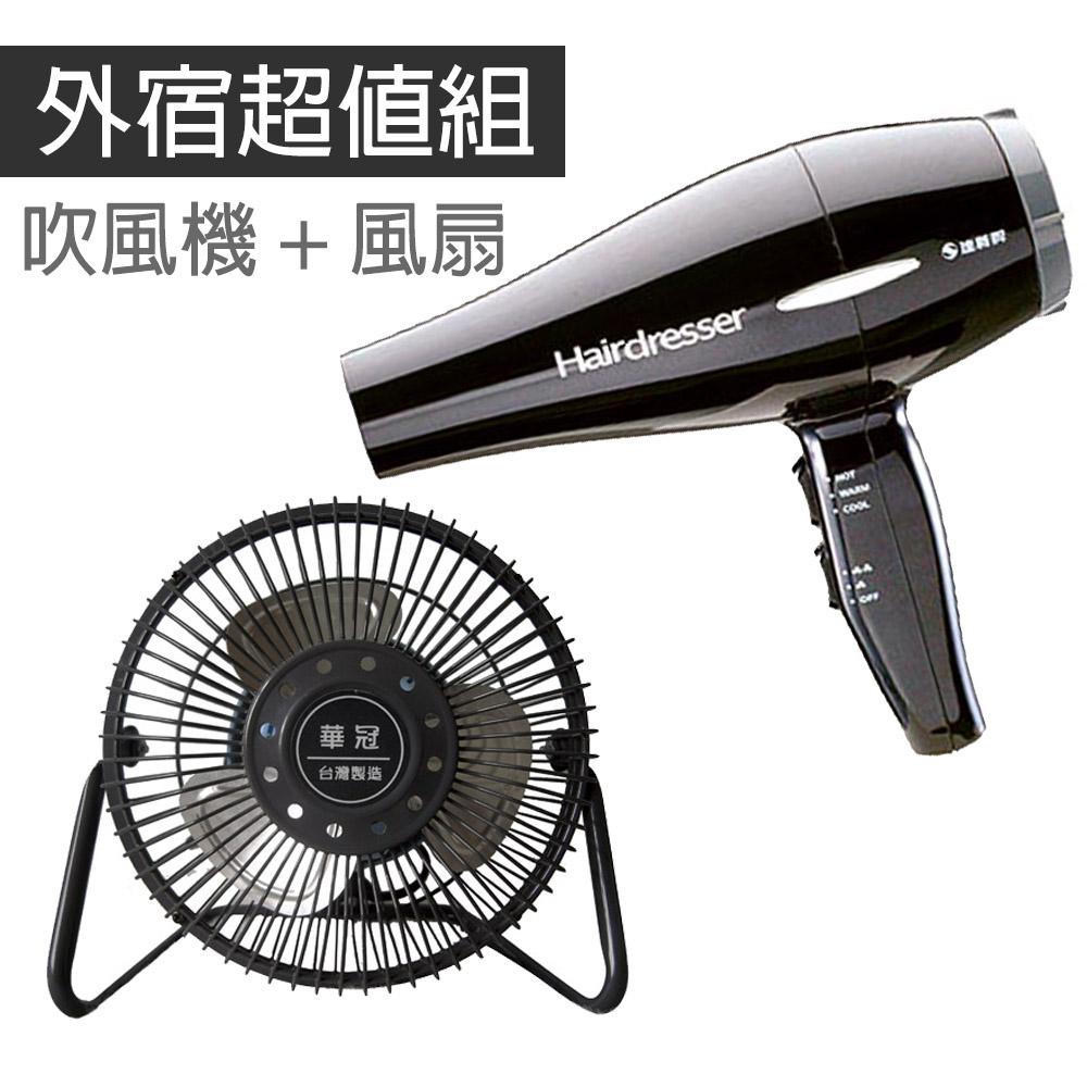 附安全溫度保護裝置;超靜音設計