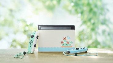 Nintendo Switch ≪集合啦!動物森友會≫ 特別版主機將於 2/8 開放預訂