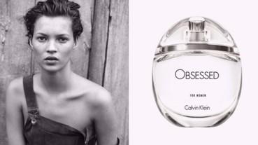 事隔 24 年,Kate Moss 再度成為「 Obsession 」香水女主角!Raf Simons 以 250 張從未曝光照片,展現 Calvin Klein 對經典的癡迷