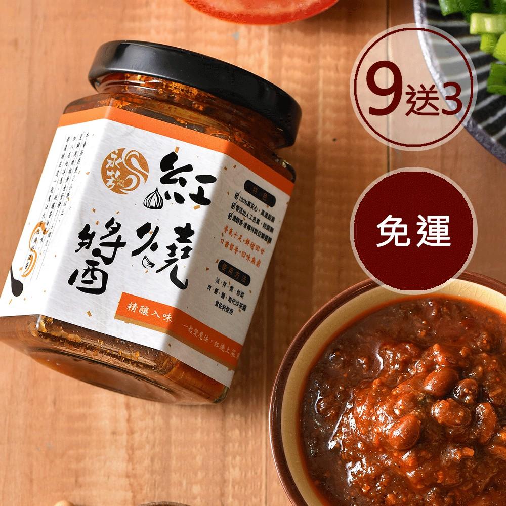 1.商品組合:永芳紅燒料理醬*122.商品規格:罐3.商品品名:永芳紅燒料理醬*124.商品重(容)量:180g5內容物名稱(成分):洋蔥、黃豆(非基因改造)、豬油、水、糖、辣椒、番茄醬、牛番茄、薑、