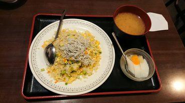 東京的後花園!來神奈川品嚐當地美味小吃