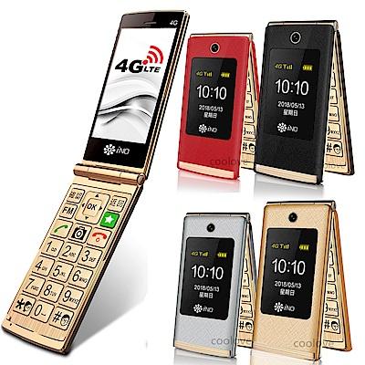 支援4G SIM卡支援Wi-fi連接及Line通話內建1700mAh大容量電池雙螢幕設計大鈴聲、大按鍵、大字體可設定LINE、臉書快捷鍵支援SOS緊急求救鍵、FM收音機