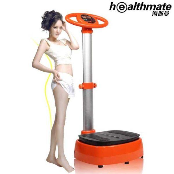 健身器材甩脂機懶人健康有氧運動機震動站立式抖抖機