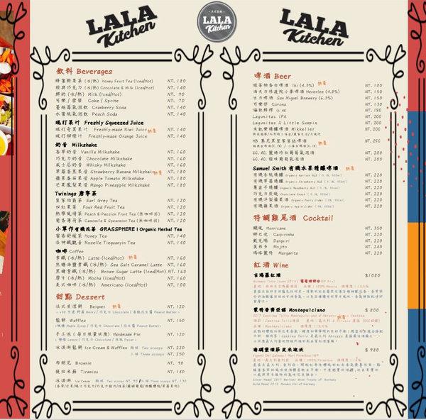 新竹東區竹科人及交大學生聚餐約會美式餐廳,LALA Kitchen新美式餐廳新竹科園店,餐點份量多楓糖鬆餅炸雞超好吃(含LALA Kitchen菜單)