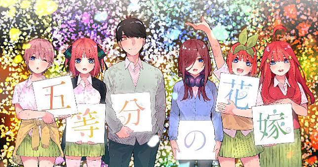 《五等分的新娘》漫畫正式完結,第二季動畫10月登場