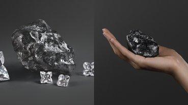 案情不單純!LV 用 16 億買下「世界第二巨」鑽石,背後竟有這個陰謀⋯?