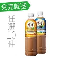 瘋兌換#麥香奶茶600ml系列