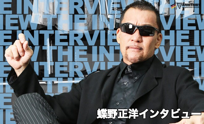【THE INTERVIEW】平成を振り返る~nWo編(2)~
