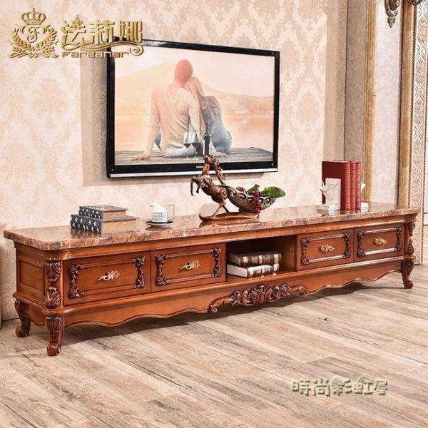 歐式大理石電視櫃茶幾組合實木地櫃小戶型美式客廳家具套裝AC16F