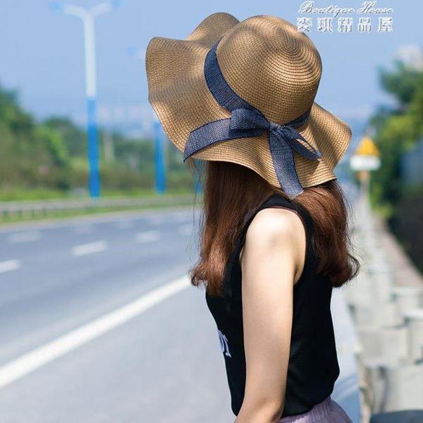 草帽女夏天沙灘帽海邊防曬小清新韓版遮臉出游百搭太陽帽遮陽帽子YYP 麥琪精品屋