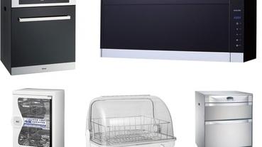 廚房神級好幫手:網路大人氣【烘碗機】種類:直立/落地/桌上&推薦品牌清單一次看!