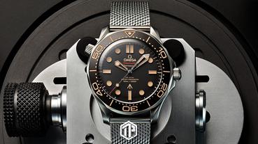 OMEGA 推出《007》主題 Seamaster Diver 300M 全新別注腕錶