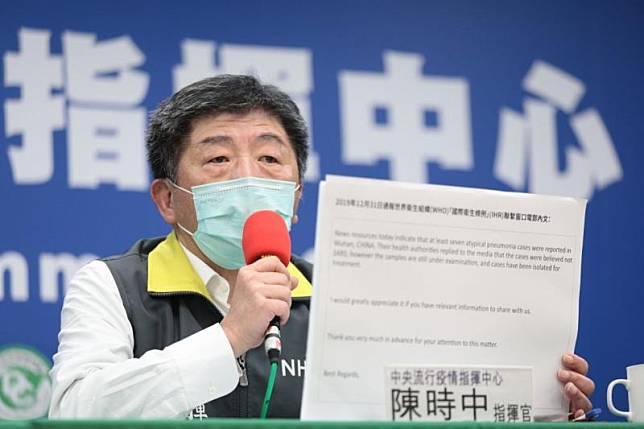 ▲疫情指揮中心指揮官陳時中先前公開給WHO的信件。(圖/指揮中心提供)