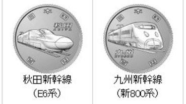 財務省發行的百圓紀念硬幣開始接受換領