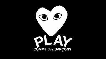 PLAY 迷陷入瘋狂!COMME des GARÇONS PLAY「空心」系列首度登場,即日起販售!