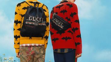 Gucci x Coco Capitán 限量系列 束口後背包&腰包復古回歸