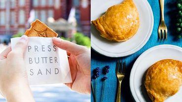 《 BAKE WORKS》集結日本4大甜點、快閃微風南山152天~必搶首度來台PRESS BUTTER SAND!