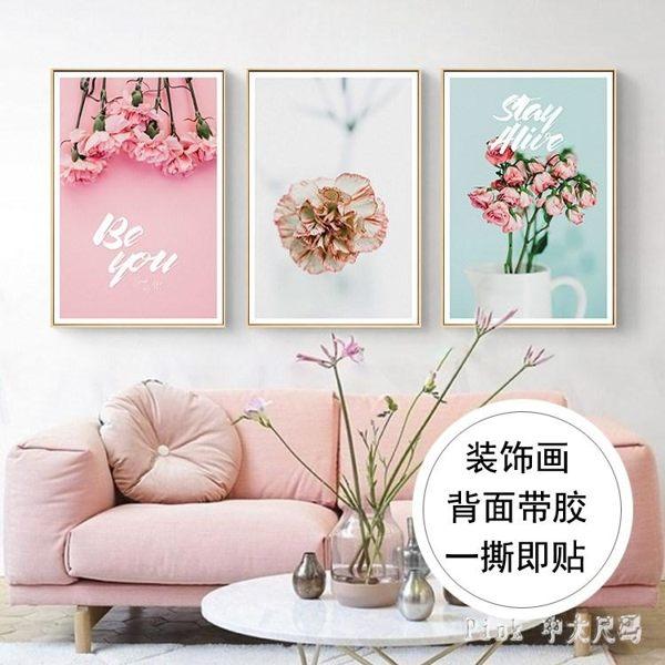 少女貼畫客廳臥室墻貼海報房間宿舍裝飾照片墻裝飾畫墻紙自粘貼紙