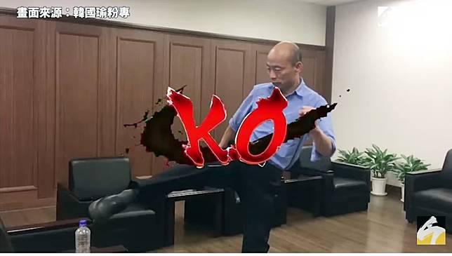 高雄市長韓國瑜加入「瓶蓋挑戰」活動。(圖 / 高雄市政府提供)