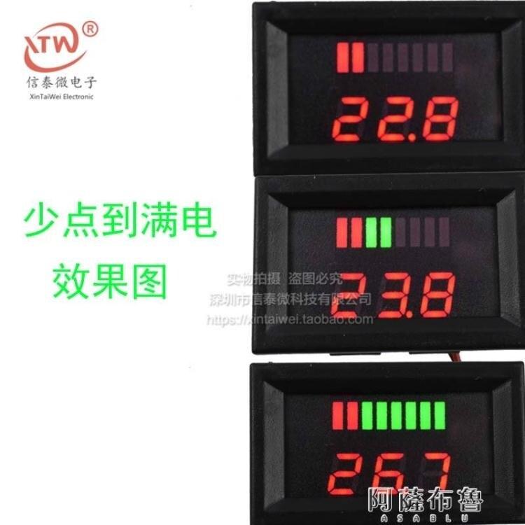 充電器 12V-60V電動車電瓶蓄電池電量錶顯示器直流數顯鋰電池車載電壓錶