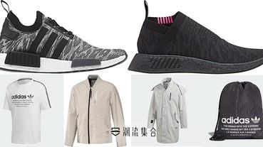 海量選擇!必有適合你的!adidas Originals 推出多款NMD全新配色及服飾!