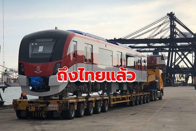 ถึงไทยแล้ว 'ขบวนรถสายสีแดง' ทำพิธีต้อนรับ 1 พ.ย.นี้