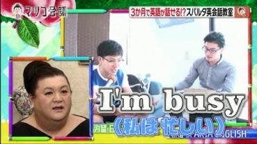 如非必要,日本人都唔會學英文…