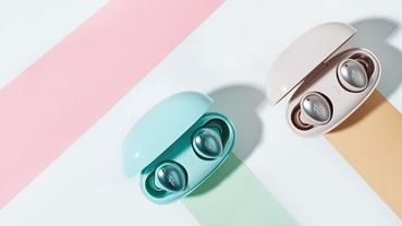 1More 在台上市 ColorBuds 時尚豆真無線耳機!音質續航升級、輕量防水設計,售價 3,290 元