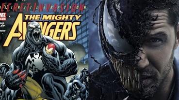 被問到《猛毒》是不是漫威宇宙的一部分,《復仇者聯盟》導演公開回答!