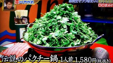 獨家美食 in 東京!超人氣招牌「香菜火鍋」