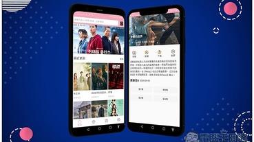 韓劇庫 提供大量免費韓劇看到飽的免費 App