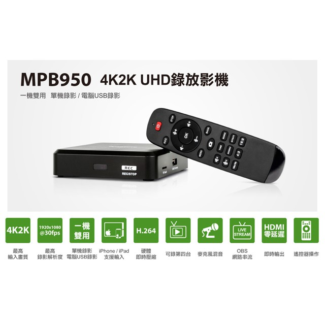 fps錄影介面 USB2.0 / Micro USBFAT32 / NTFS (最大支援2TB容量)FAT32 錄影2GB會自動切割檔案NTFS 錄影可選擇是否要2GB自動切割檔案預約錄影 單機預錄: