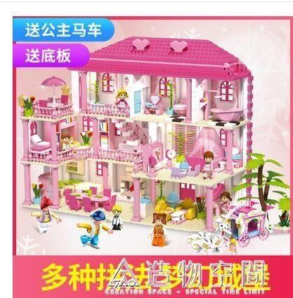 樂高積木桌女孩子系列公主夢城堡玩具拼裝益智力拼圖女童2019新品