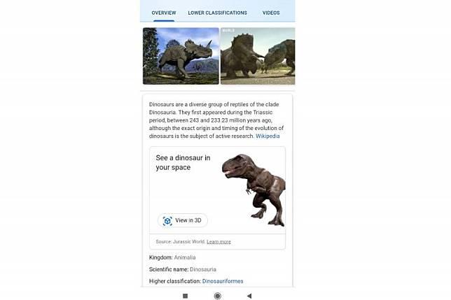 Google bisa digunakan untuk lihat dinosaurus berukuran asli