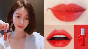 被譽為 CP 值破表的「格子奶油唇釉」再推新 3 色,一筆撫平唇紋,打造「無紋霧唇」!