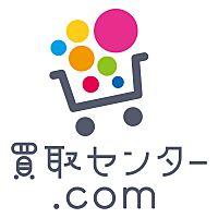 買取センター.com