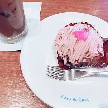 実際訪問したユーザーが直接撮影して投稿した北新宿カフェカフェ・ド・クリエ 新宿フロントタワー店の写真