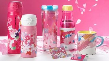 櫻花季節,日本 Starbucks 推出櫻花特飲以及相關產品!