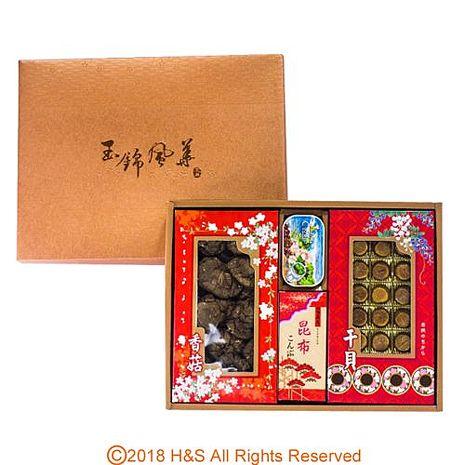 【瀚軒】玉錦風華禮盒