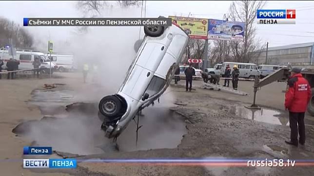 俄羅斯日前發生一起路面突然坍塌的事件,1輛車子閃避不及,駕駛和車內乘客被滾燙的熱水燙死。(圖/翻攝自YouTube)