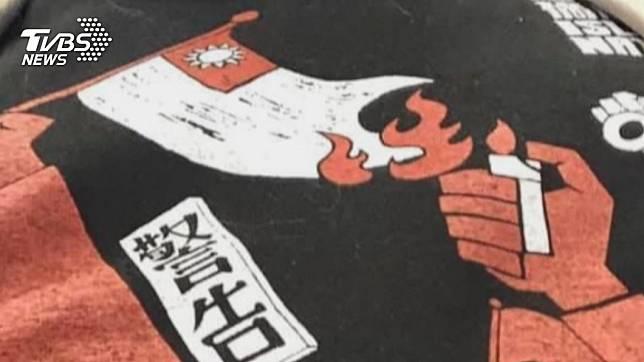 惹議!總統府發言人穿「燒國旗」衣開記者會