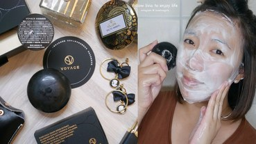 【洗臉皂】一塊讓人著迷的肥皂 VOYAGE 光采無瑕皂│送禮自用兩相宜 跟著Livia享受人生