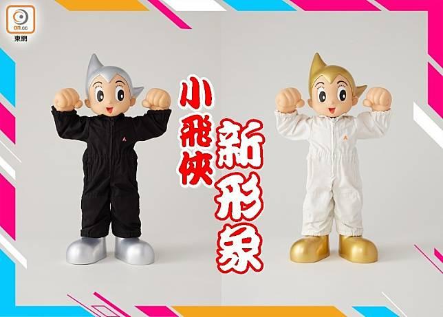 近日AMBUSH宣布與美國加州潮店BAIT合作推出高46cm的人偶玩具ASTRO BOY AMBUSH。(互聯網)