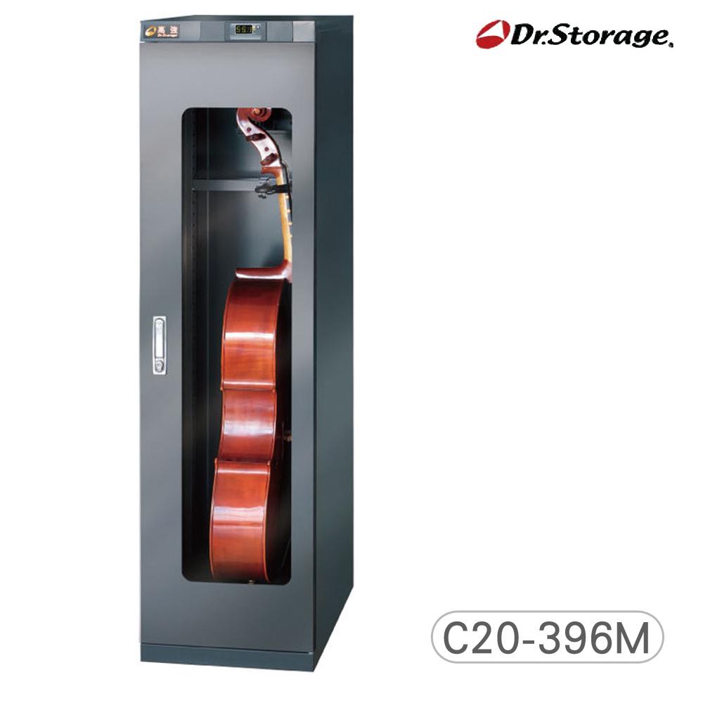 3mm強化玻璃門;適用大提琴/管樂器;耐熱高級PPS防火塑材機殼