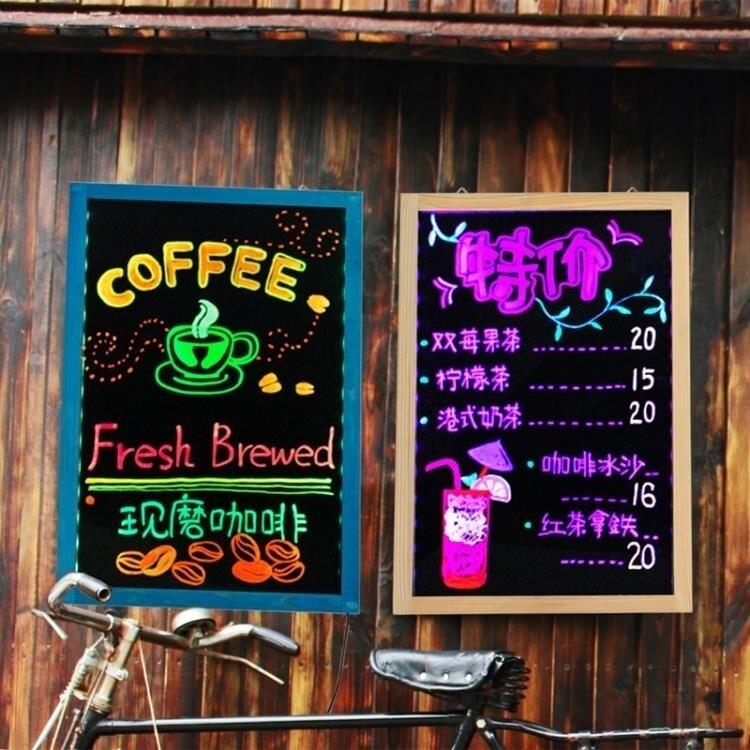 【夏日上新!】熒光板 發光小黑板廣告板可懸掛式led版電子熒光屏手寫黑板廣告牌
