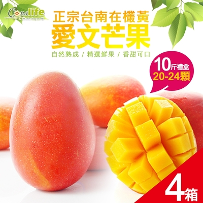 鮮採味~正宗在欉黃台南愛文芒果10斤禮盒 (20-24顆/10斤/箱) - 4箱